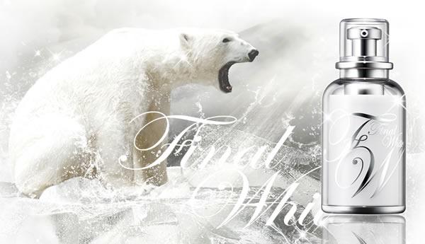 ファイナルホワイト