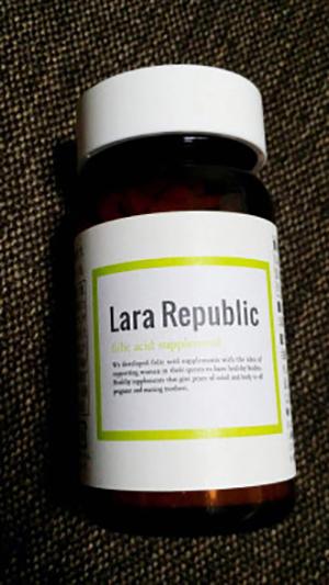 LaraRepublic葉酸サプリ