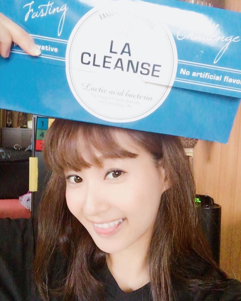 ラ・クレンズ(La Cleanse)