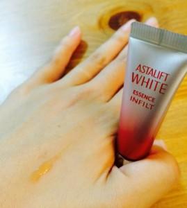 アスタリフトホワイト美白トライアルキット
