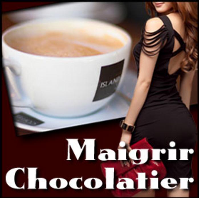 Maigrir Chocolatier,メグリール ショコラティエ