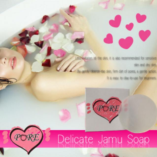 PURE Delicate Jamu Soap,ピュアデリケートソープ
