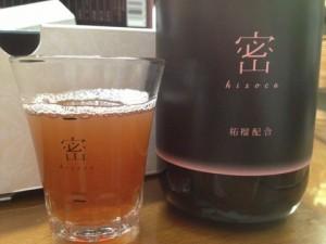 密-hisoca- 生姜