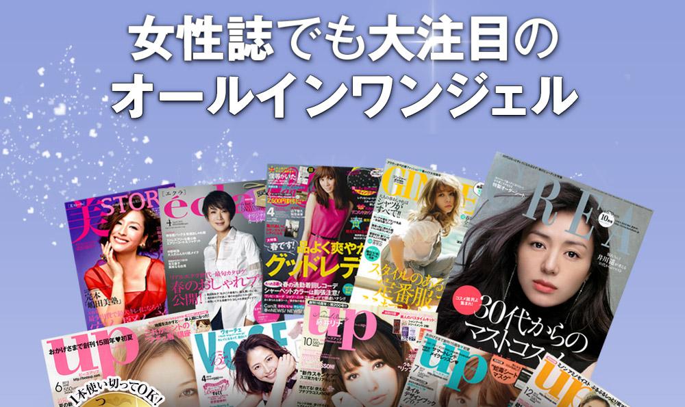 magazine_lady