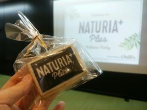 ナチュリア+(NATURIA+)