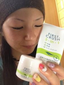 ファーストクラッシュ(FIRST CRUSH)