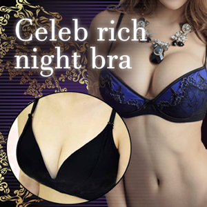 Celeb rich night bra(セレブリッチナイトブラ)