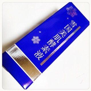 雪国美肌酵素液
