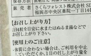 きなりDHAサプリ