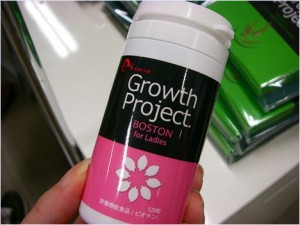 Growth Project. BOSTON レディース