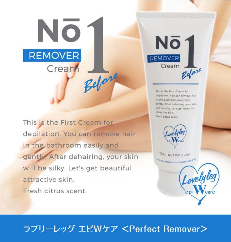 ラブリーレッグ エピWケア<Perfect Remover>