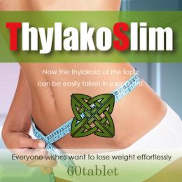 チラコスリム,Thylako Slim
