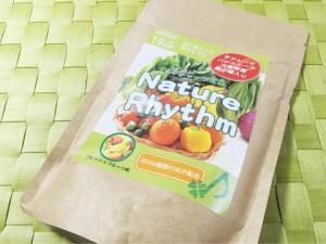 Nature Rhythm(ネイチャーリズム)