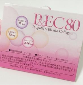 P&EC80