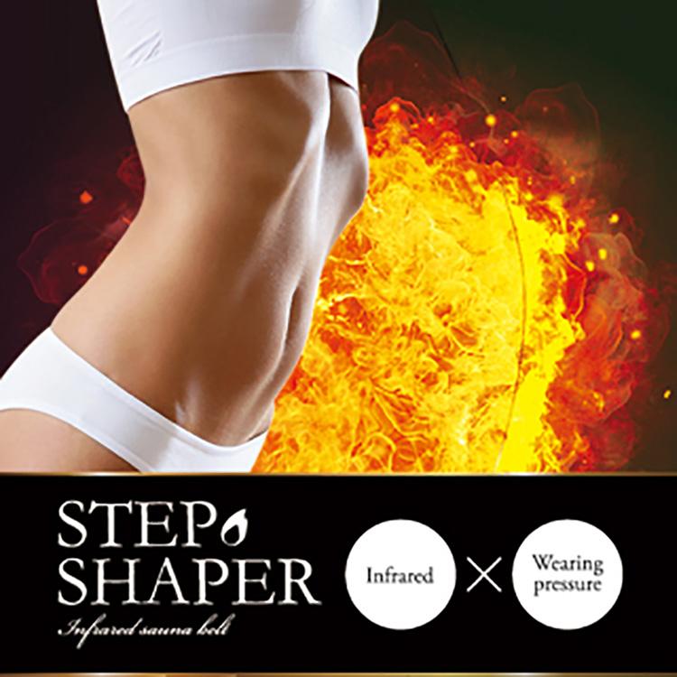 STEP SHAPER(ステップシェイパー)